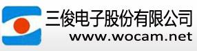 佛山市三俊电子股份有限公司